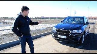 BMW X5( F15) Тест-драйв.Anton Avtoman.(https://vk.com/antonavtoman Добавляйтесь в друзья!) http://www.facebook.com/anton.vorotnikov Ещё полноразмерные кроссоверы ..., 2014-04-01T17:15:26.000Z)