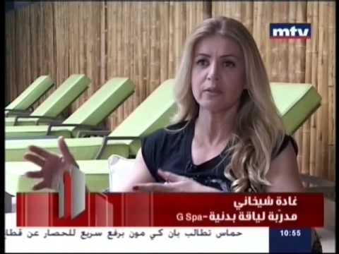 G Spa Beirut (Part2).wmv