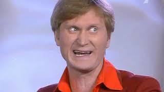 КВН Юрмала (2006) - Уральские пельмени