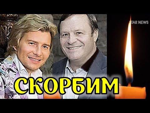 Сегодня не стало Баскова старшего – тяжелая утрата в семье великого певца Николая Баскова