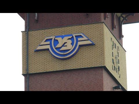 Укрзалізниця відновила курсування поїздів Ужгород - Лисичанськ та Харків - Рахів