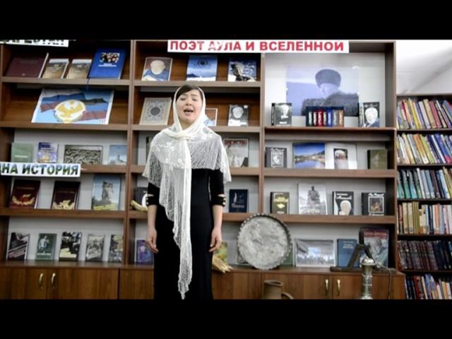 Изображение предпросмотра прочтения – ЗейнабУразалиева читает отрывок изпроизведения «Брат» Р.Г.Гамзатова