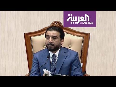 كارثة العبارة تقصي محافظ نينوى من منصبه  - نشر قبل 3 ساعة
