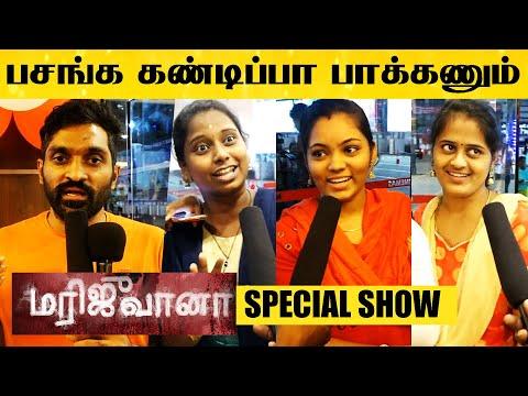 Marijuana Movie Special Show | Rishi Rithvik | Asha Parithalom | MD Anand | Kamala Theatre | Public