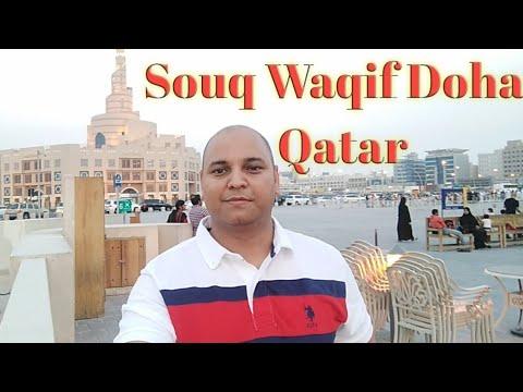 Souq Waqif Doha-Qatar