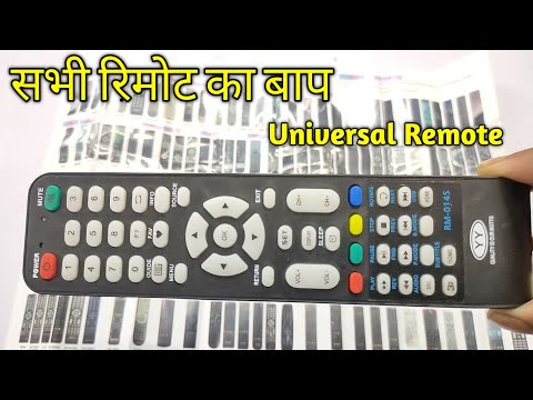 Universal Master Remote Work In Any TV
