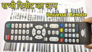 Universal Master remote work in any TV screenshot 2