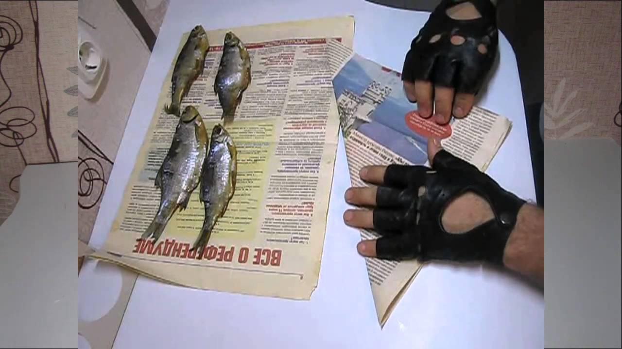 Букет для мужчины своими руками из рыбы и 24