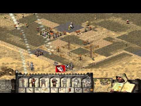 Stronghold 2 - Multiplayer - Часть 1 - Лорд неудачник
