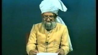 Urdu Dars Malfoozat #139, So Said Hazrat Mirza Ghulam Ahmad Qadiani(as), Islam Ahmadiyya