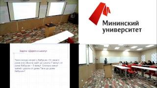 Уляшев К. Д. Системно-деятельностный и задачно-проблемный подходы как основа ФГОС