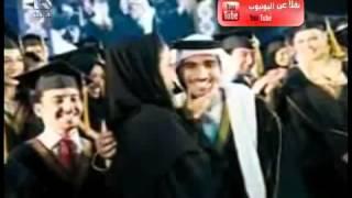 مخابرات قطر امرت بحذفه فوراً