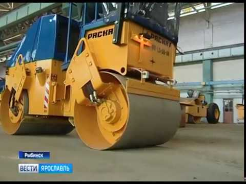 Завод «Раскат» в Рыбинске получил шанс на возрождение