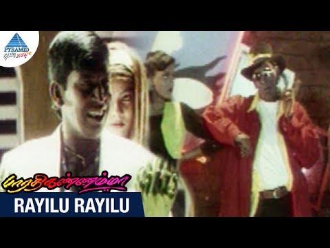 bharathi-kannamma-tamil-movie-songs-|-rayilu-rayilu-video-song-|-parthiban-|-vadivelu-|-deva