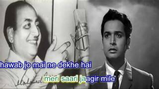 ba hos o hawas mein deewana karaoke with lyrics