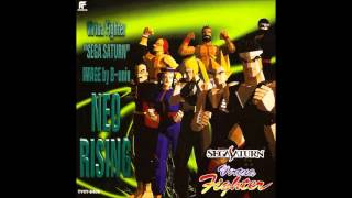 Download Virtua Fighter ''You are the Master'' MP3 song and Music Video