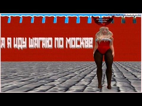 3D порно игры -