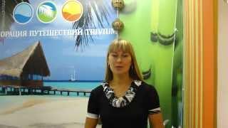Горящие туры из Иркутска на конец сентября(Горящие туры из Иркутска на конец сентября 2013 года. Корпорация Путешествий TRIVIUM., 2013-09-18T05:57:41.000Z)