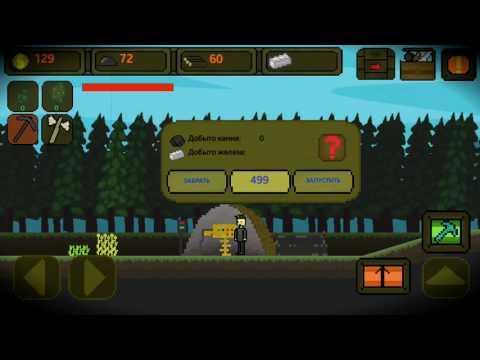 Я создал свою игру. Моя игра на construct 2 - Обновления (На андроид) Survival Vong