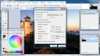видео Расширяем возможности Paint.NET с помощью плагинов