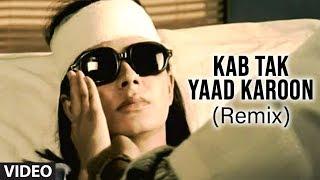 Kab Tak Yaad Karoon Broken Heart Songs Ye Mere Ishq Ka Sila Remix