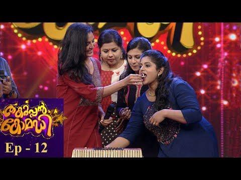 Thakarppan Comedy | Ep - 12 Lady Super Star with 'Mohanlal' | Mazhavil Manorama