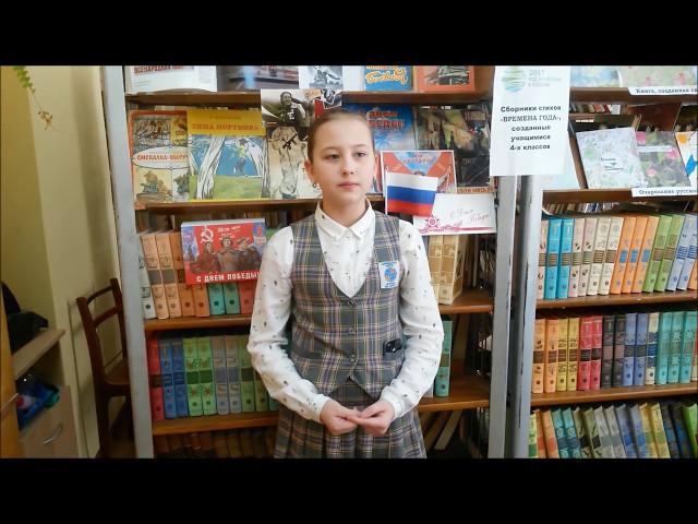 Изображение предпросмотра прочтения – ЕлизаветаКривошеева читает произведение «Памяти друга» А.А.Ахматовой