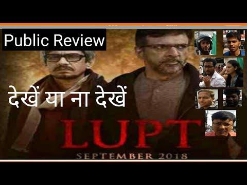 LUPT FILM REVIEW। देखें या ना देखें। Javed Jaafari Vijay Raaz। Uttarvarta।