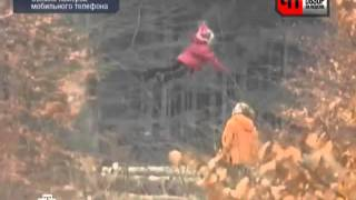 НТВ - летающая девочка - Девид Блейн отдыхает ! ! !