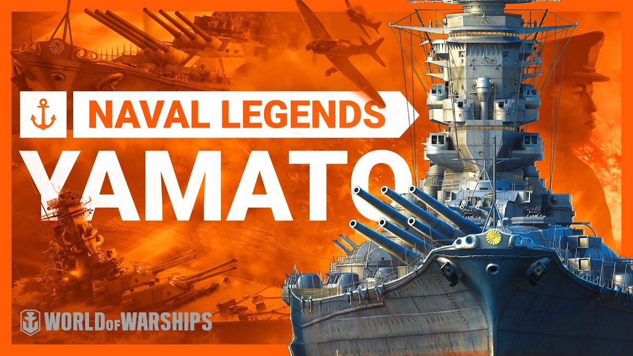 world of warships naval legends yamato youtube