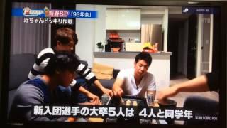 2016.01.02 FFFFF⚾︎93年会 Part3 thumbnail