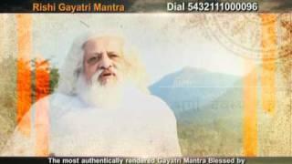 Rishi Gayatri Mantra | Yogiraj Gurunath Siddhanath Gayatri Mantra