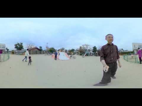 愛宕公園にて・・・球体動画撮影 彩度と明度をあげたビデオ