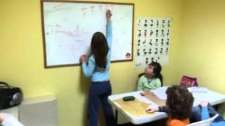 Учительница Яна