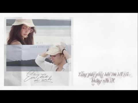MLee ft Soobin - Từng Ngày Em Mơ Về Anh (Lyrics)