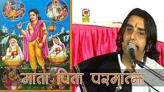 Maat Pita Parmatma | Live Hit Rajasthani Bhajan (Prakash Mali) in Bhakti Mood