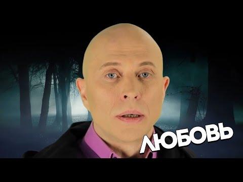 Сергей Дружко - Вечна только любовь