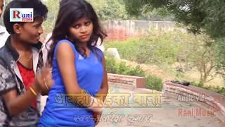Mar Karwabeli Gali Wali | Bhojpuri Hot Song | Avdhesh Kumar | Rani Music | Bhojpuri Tadka