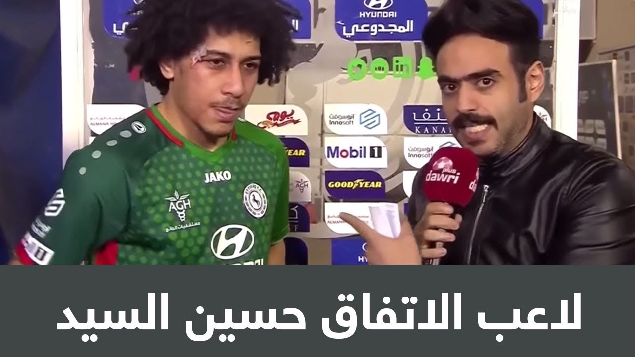 لاعب الاتفاق حسين السيد: إصابتي بـ6 غرز كانت في مباراة ودية سابقة