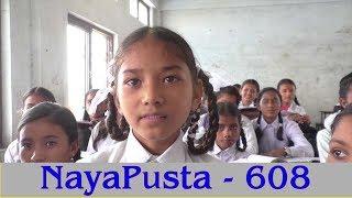 Leaving Private School for a Community School   Regular attendance at school   NayaPusta - 608