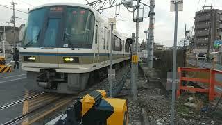 【JR西日本】奈良線221系 みやこ路快速京都行き 桃山駅通過