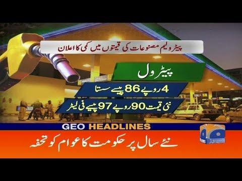 Geo Headlines - 09 AM - 01 January 2019