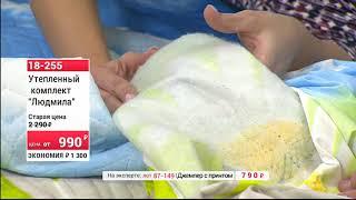 �������� ���� 87149 Утепленный комплект Людмила0910 (Copy 1) ������