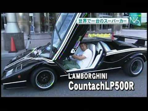 NGYG Lamborghini Countach LP500R ランボルギーニ カウンタック