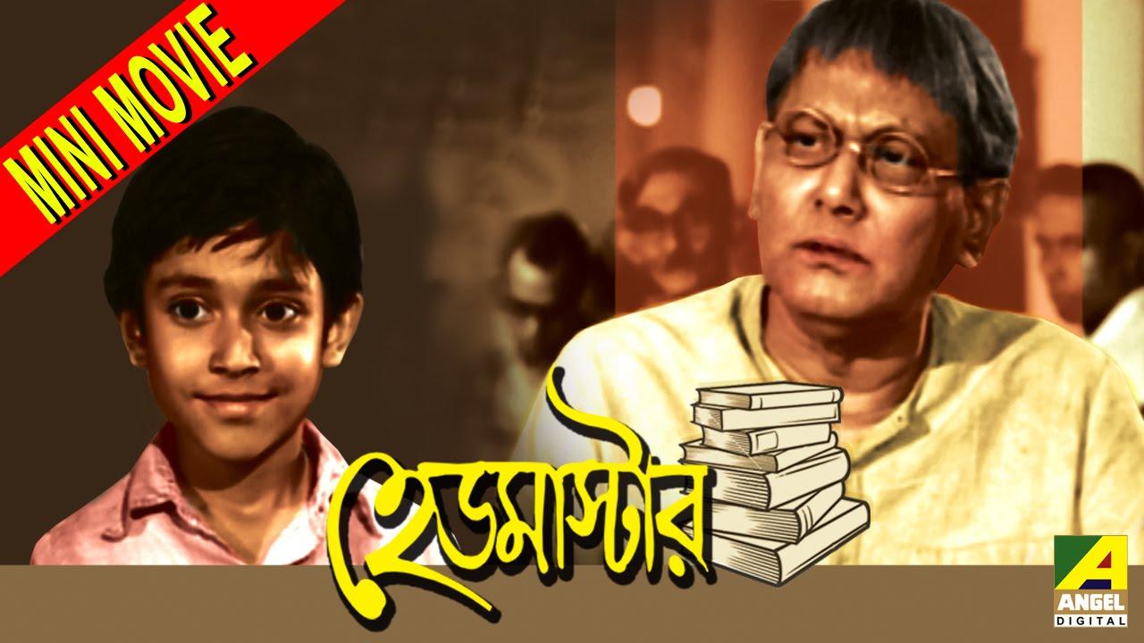 chhabi biswas biography