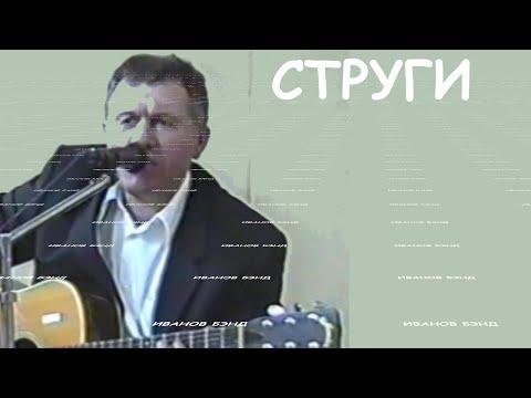 Песня - День Победы. Текст песни - день победы. 9 МАЯ