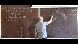 Теорема об изменении кинетической энергии механической системы. Часть 2.