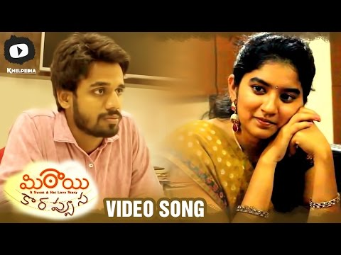 Mithai Karappusa | 2015 Telugu Short Film | Evarani Evarentha Video Song | Khelpedia