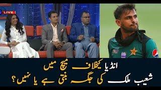 Should Shoaib Malik be a part of Pakistan v India clash?