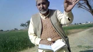 (4) Pothohari Shair Haji  Javed Shamshad sahib    KOHAL (jand Najjar) gujar khan 2012